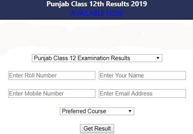 PSEB result