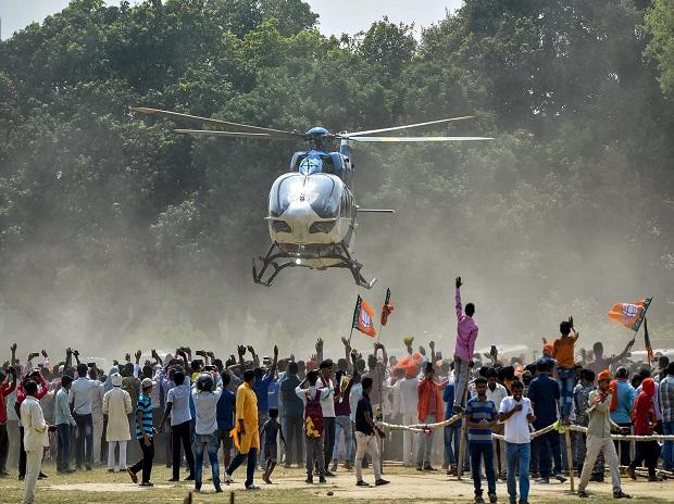 Lok sabha elections, helicopter