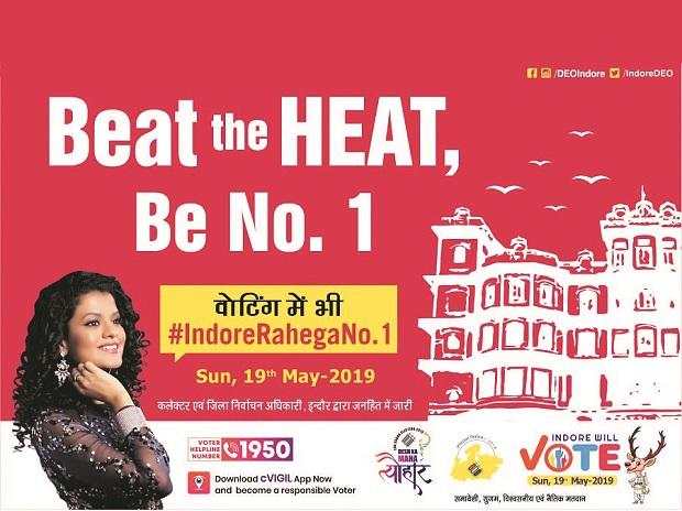 An ad urging people in Indore to cast their vote on May 19