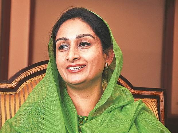 Food Processing Minister Harsimrat Kaur Badal complained that access to credit remains a major problem