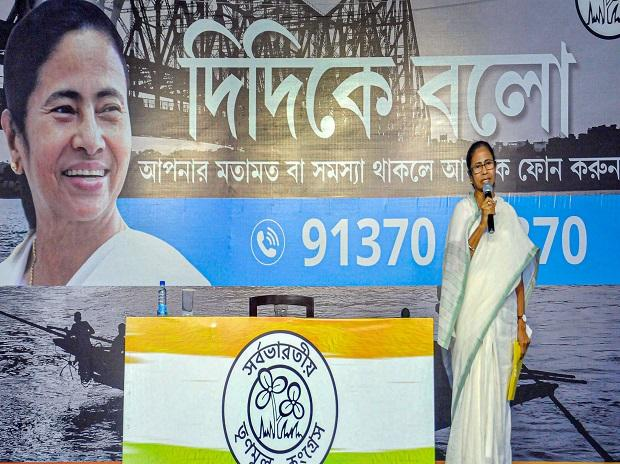 West Bengal Chief Minister and Trinamool Congress supremo Mamata Banerjee during the launch of a new campaign 'Didi Ke Bolo', in Kolkata