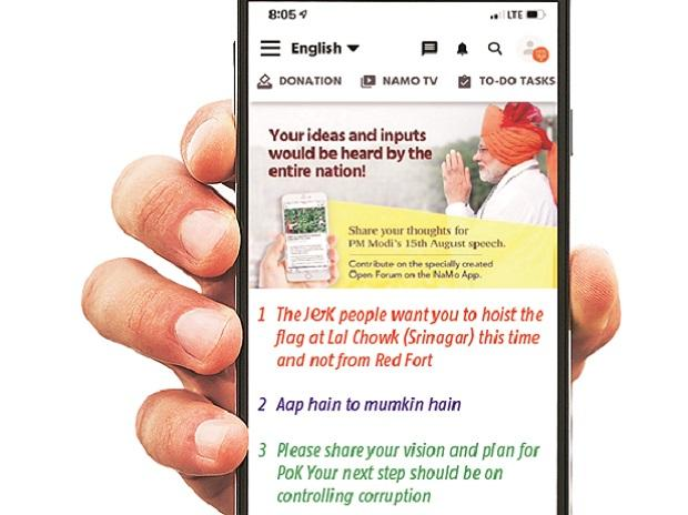 Independence Day, Namo App