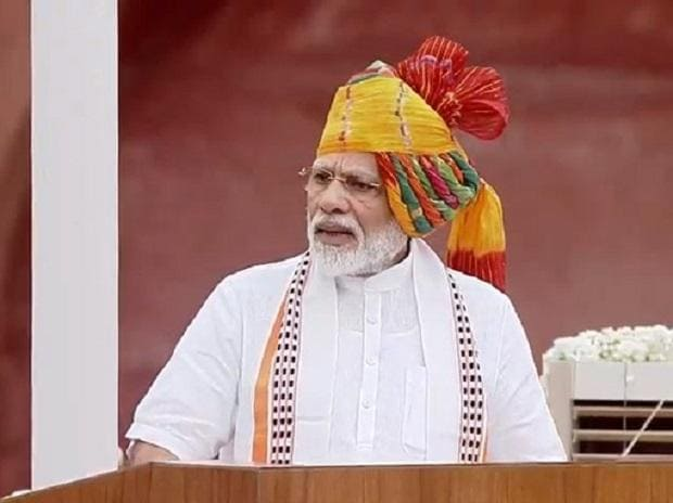 Modi addresses the nation on India's 73rd Independence Day