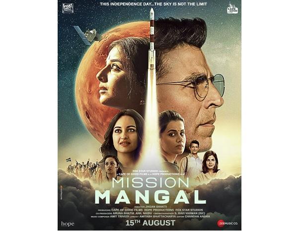 #7 Mission Mangal