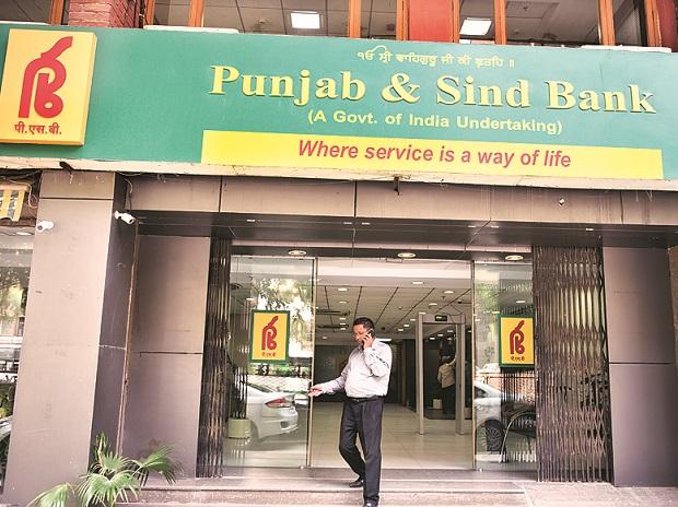 Punjab & Sind Bank Q4 loss widens to Rs 236 cr as provision for bad loans rise