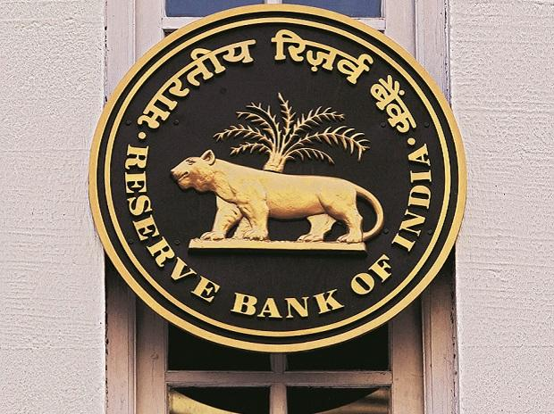 Monetary policy review: RBI set to cut rate. Question is by how much?