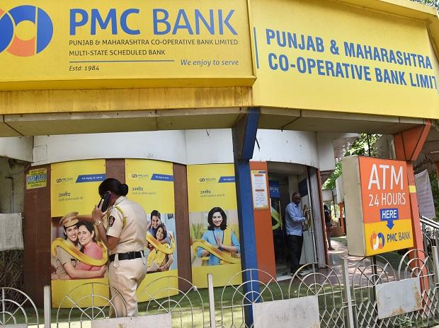 FIR filed in PMC Bank case as MD takes full responsibility