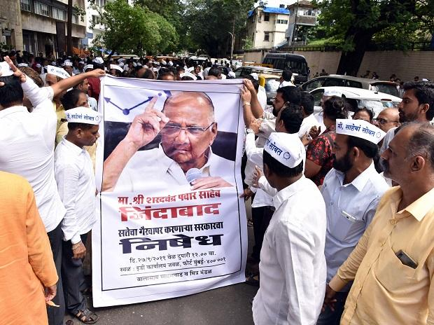 NCP party workers raise slogans during a protest outside ED office. Photo: Kamlesh Pednekar