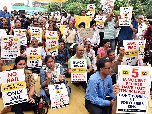 PMC, PMC bank, PMC bank depositors, PMC bank crisis, PMC bank depositors protest