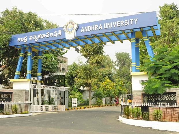 Andhra University. Photo: www.andhrauniversity.edu.in
