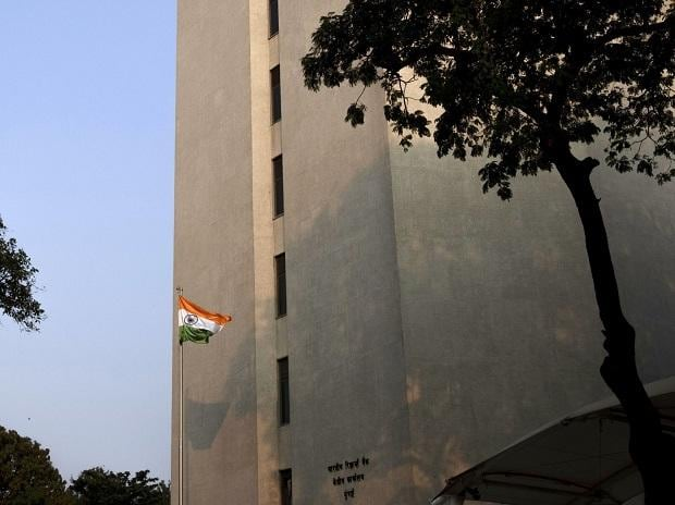RBI building (Photo- Bloomberg)