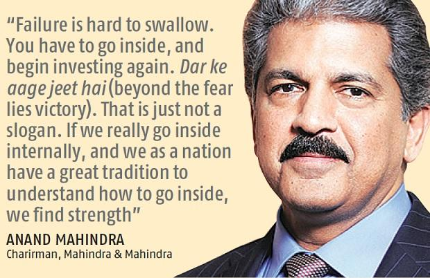 Failure of commuter bike business gave us some valuable lessons: Mahindra