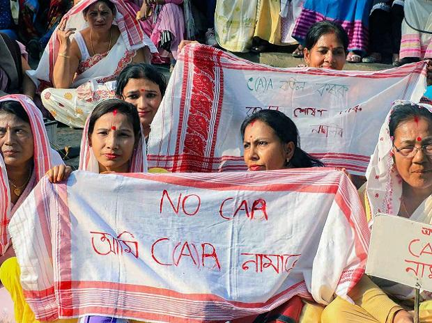Local community members take part in a protest rally in Jorhat, Assam