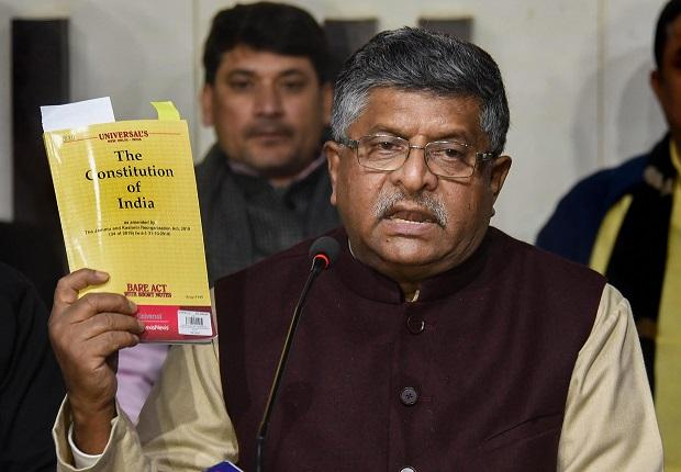 Ravi Shankar Prasad addresses the media during a press conference on CAA and NRC issue at state BJP office, in Patna | Photo: PTI