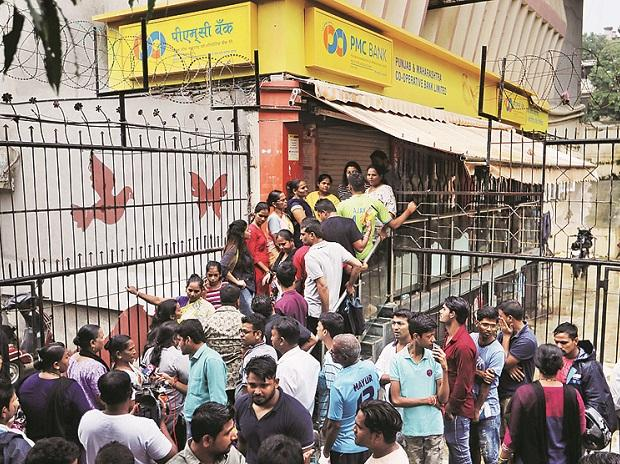 PMC Bank collapses as HDIL defaults on loans (Oct 3)