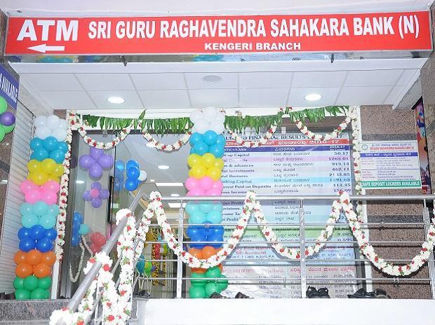 Sri Guru Raghavendra Sahakara Bank