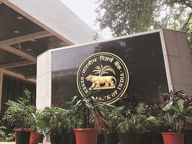 RBI notifies special series of G-Secs under 'fully accessible route'