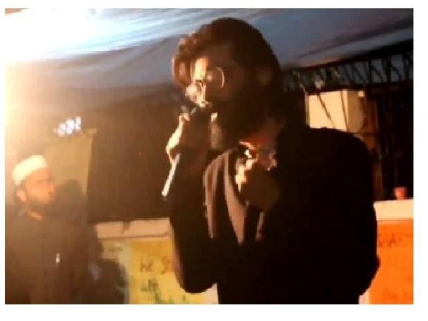 Sharjeel Imam | Screengrab