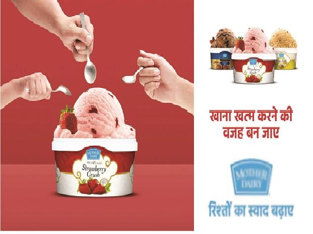 Mother Dairy,