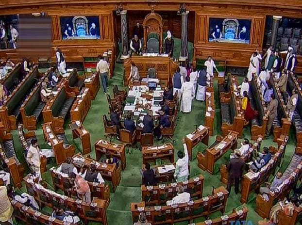 Parliament in session