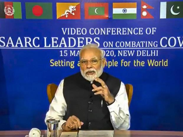 saarc conference 2020
