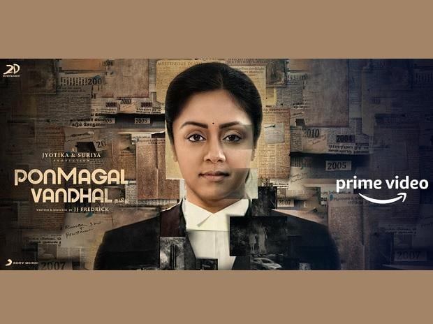 From script to marketing, 'Ponmagal Vandhal' is a mediocre melodrama