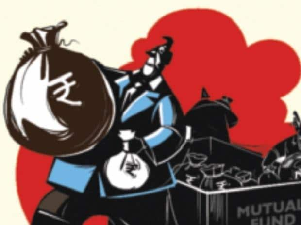 mutual funds, mutial fund schemes