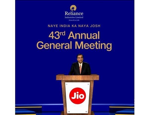Reliance Industries Chairman Mukesh Ambani addressing 43rd Reliance AGM