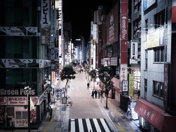 Tokyo covid cases Tokyo prepares