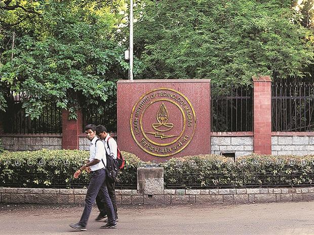 IIT, indian institute of technology