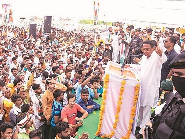 Kamal Nath, MP congress
