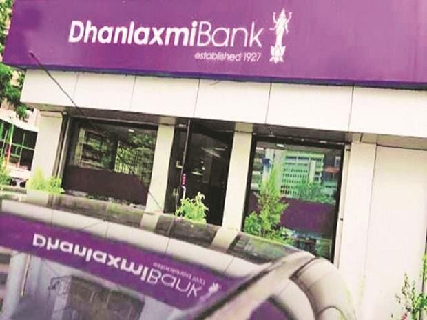 Dhanlaxmi Bank
