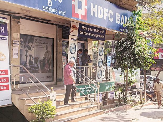 HDFC Bank to cover vaccination cost of employees, family members - Business Standard