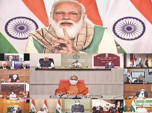 Narendra Modi, Covid meeting, state CMs, mamata banerjee, adityanath