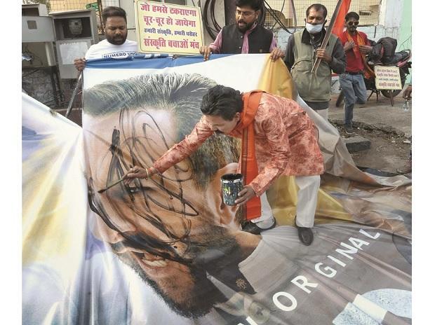 Tandav protest