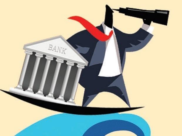 Nifty Bank index hits over 1-month low; Bandhan, RBL Bank slip 5% thumbnail