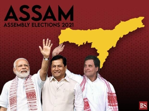 ASSAM election