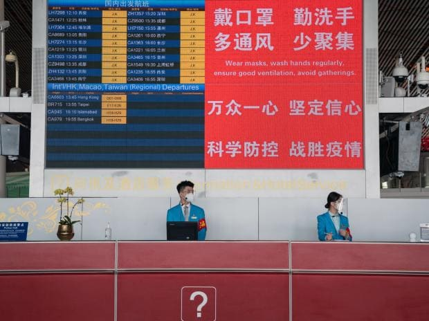 Taiwan Travel Restrictions