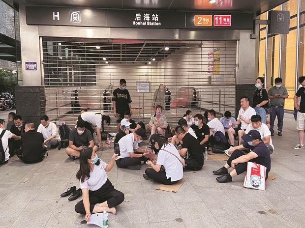 Evergrande gave workers a choice: loan us cash or lose your bonus