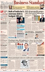 BS Today's Paper, Latest News, Top Headlines Today, Current