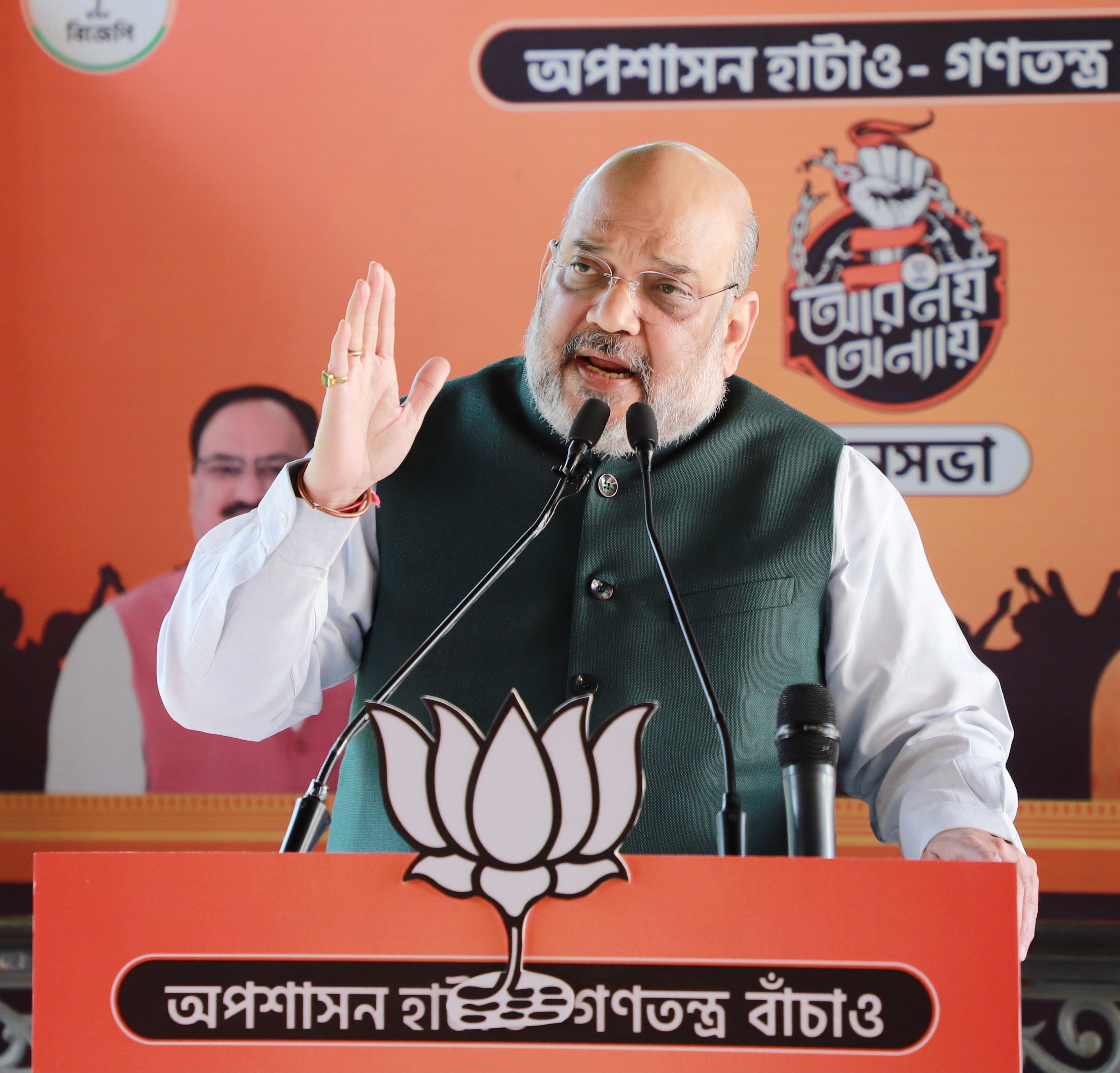 Union Home Minister Amit Shah virtually addresses a Bharatiya Janata Party rally in Howrah through video conferencing, in New Delhi on Sunday.