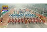 66th Republic Day Parade