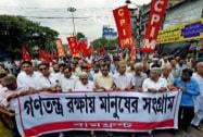 Bangla Bandh: Protest against 'Violence' by TMC