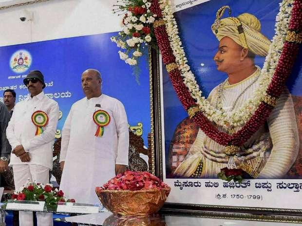 Tipu Sultan, Jayanti, Clash, Celebrations
