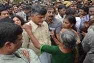 Naidu visits the blast site