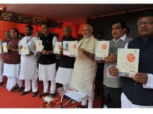 Modi in Bihar
