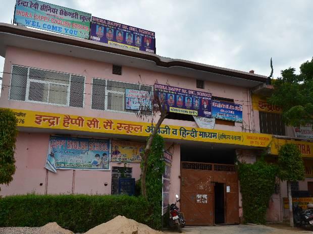 Rahul Yadav, Housing.com, School, Family