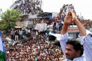 Jagan Reddy addresses election rally in Jaggaiahpet