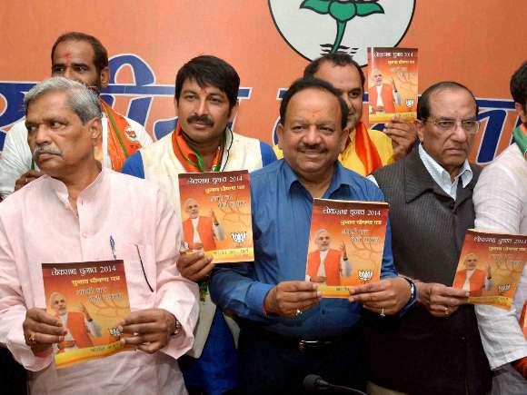 BJP, NCR, Manifesto