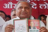 SP releases party manifesto